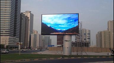 Лед экран SMD р5, размер 5,76 м*2,88м (960мм*960мм)-16,58кв.м OUTDOOR, фото 3