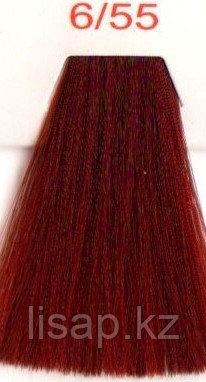 Краска для волос Easy ТЕМНЫЙ РЫЖИЙ Интенсивный