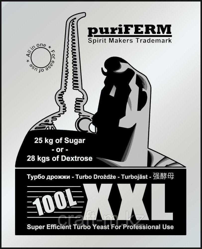 PuriFerm XXl на 100литров