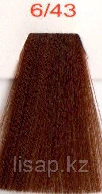Краска для волос Easy ТЕМНЫЙ ЗОЛОТИСТЫЙ БЛОНДИН КРАСНОЕ ДЕРЕВО