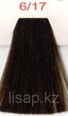 Краска для волос Easy ТЕМНЫЙ ХОЛОДНЫЙ БЛОНДИН