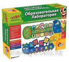 R36486  Обучающая игра Образовательная лаборатория