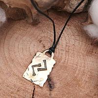 Руна № 12 Йера (символизирует и способствует завершению какого-либо дела)