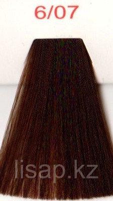 Краска для волос Easy КАРАМЕЛЬ
