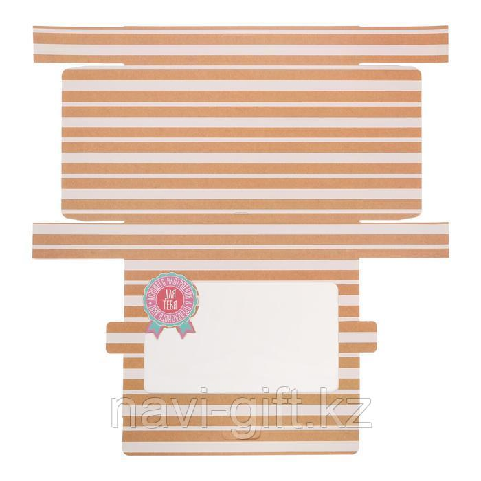Складная коробка «Для тебя», 30 х 20 х 5 см - фото 2