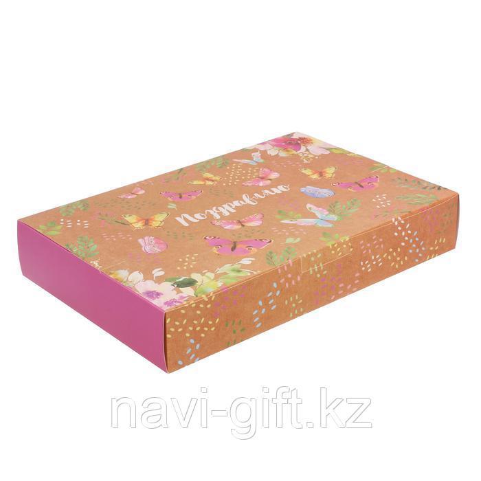 Складная коробка «Поздравляю», 30 х 20 х 5 см - фото 1