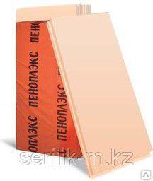 Теплоизоляция Пеноплекс   2см,3см,4см,5см