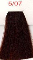 Краска для волос Easy ШОКОЛАД