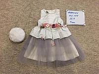 Бальные платья и сарафаны для девочек