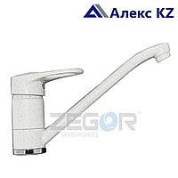 Смеситель для кухни одноручный ZEGOR POP-A043 W (белый)