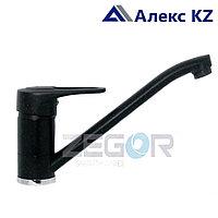 Смеситель для кухни одноручный ZEGOR POP-A043 B (черный)