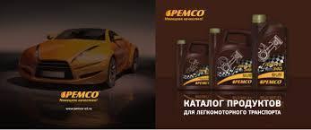 Моторные масла Pemco