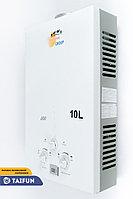 Газовая колонка KARWAN GROUP 10 л (20 кВт) Газовый проточный водонагреватель