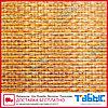 Коврик метражный Фридолла новая 65см, фото 4