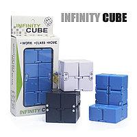 Вечный кубик - Fidget Infinity Cube