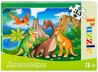 Пазлы «Динозавры»