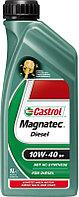 Масло моторное дизельное CASTROL MAGNATEC DIESEL 10W-40 B4 1литр, фото 1