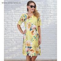 Платье женское 6241 цвет разноцветный, р-р 44