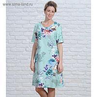 Платье женское 6241а цвет разноцветный, р-р 44