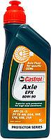 Трансмиссионное масло CASTROL AXLE EPX 80W-90 1литр