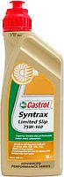 Трансмиссионное масло CASTROL SYNTRAX LIMITED SLIP 75W-140 1литр