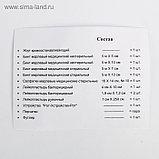 """Автомобильная аптечка первой помощи """"Авто Прайм Стандарт"""", фото 3"""