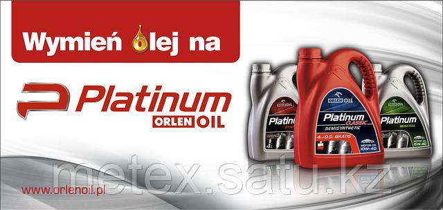Высококачественное европейское моторное масло PLATINUM CLASSIC SYNTHETIC SL/SJ/CF 5W40, 4,5L, фото 2