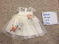 Бальные платья и сарафаны для маленьких детей, фото 1