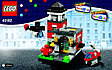 40182 Lego Bricktober Fire Station EXCLUSIVE, фото 3