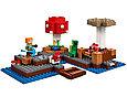 21129 Lego Minecraft Грибной остров, Лего Майнкрафт, фото 2