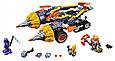 70354 Lego Nexo Knights Бур-машина Акселя, Лего Рыцари Нексо, фото 2