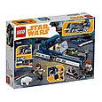 75209 Lego Star Wars Спидер Хана Cоло, Лего Звездные войны, фото 2