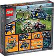 75928 Lego Jurassic World Погоня за Блю на вертолёте, Лего Мир Юрского периода, фото 2