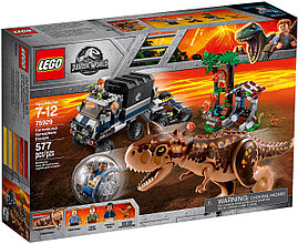 75929 Lego Jurassic World Побег в гиросфере от карнотавра, Лего Мир Юрского периода