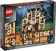 75930 Lego Jurassic World Нападение индораптора в поместье Локвуд, Лего Мир Юрского периода, фото 2