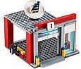 60110 Lego City Пожарная часть, Лего Город Сити, фото 8