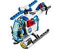 10720 Lego Juniors Погоня на полицейском вертолёте, Лего Джуниорс, фото 4