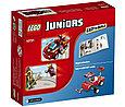 10721 Lego Juniors Железный человек против Локи, Лего Джуниорс, фото 2