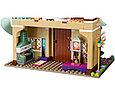 41068 Lego Disney Праздник в замке Эренделл, Лего Принцессы Дисней, фото 5