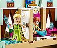 41068 Lego Disney Праздник в замке Эренделл, Лего Принцессы Дисней, фото 6