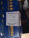 Виброподушка катка XS162J XCMG, фото 6