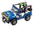 75916 Lego Jarassic World Засада на Дилофозавра, фото 3