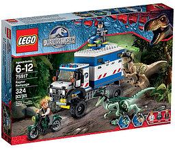 75917 Lego Jurassic World Ярость Раптора
