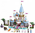 41055 Lego Disney Золушка на балу в королевском замке, Лего Принцессы Дисней, фото 2