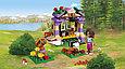 41031 Lego Friends Домик Андреа в горах, Лего Подружки, фото 2