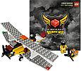 20217 Lego Master Builder Academy Дизайнер: Экшены, Лего Академия изобреталей, фото 3