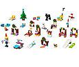 41326 Lego Новогодний календарь Friends с подарками, фото 3