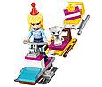 41326 Lego Новогодний календарь Friends с подарками, фото 6
