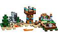 21135 Lego Minecraft Креативный набор 2.0 - 15 в 1, Лего Майнкрафт, фото 2