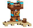 21135 Lego Minecraft Креативный набор 2.0 - 15 в 1, Лего Майнкрафт, фото 6
